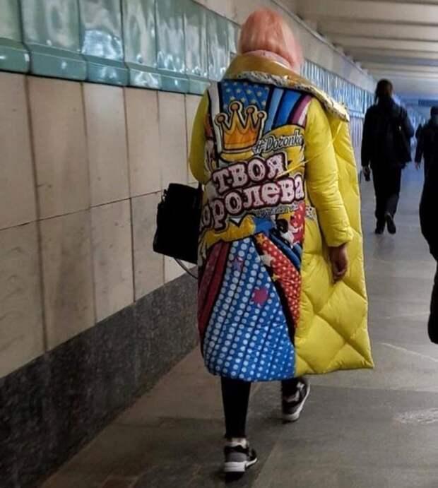 20 доказательств, что в метро можно встретить очень необычных людей