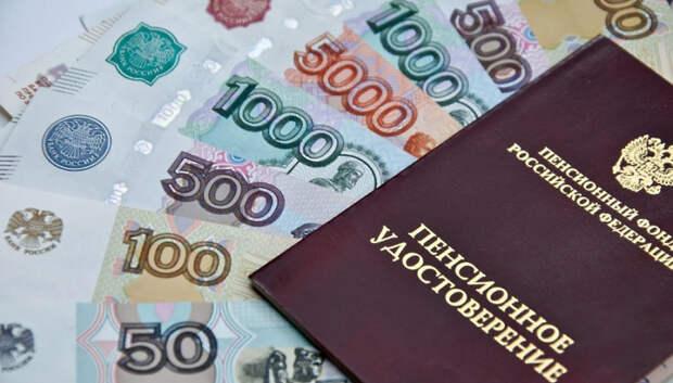 Социальные пенсии россиян будут проиндексированы со среды