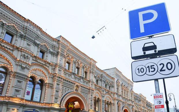 Платные парковки вышли за пределы МКАД. Список улиц