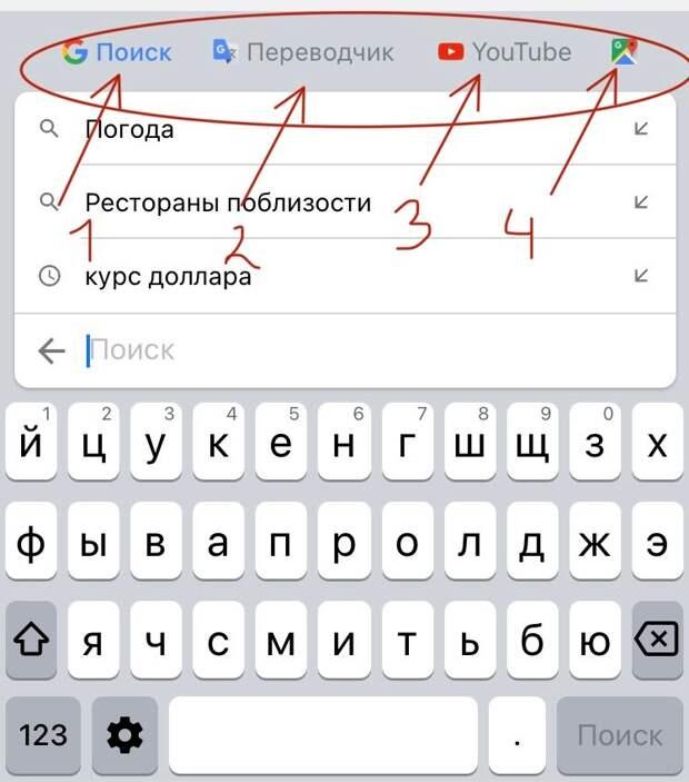 """4 """"секретные"""" функции клавиатуры на Android-смартфонах, о которых вы могли не знать"""