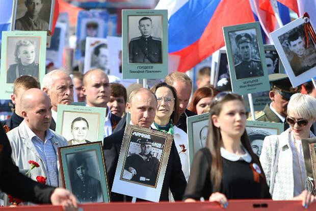 Путин перенес шествие «Бессмертного полка» на 2021 год