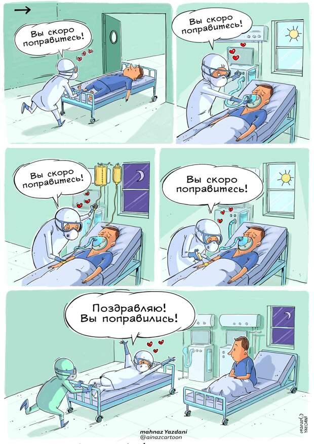 2020 год в картинках - Художница из Ирана рисует правдивые карикатуры о самоизоляции, масках, работе врачей и удаленке