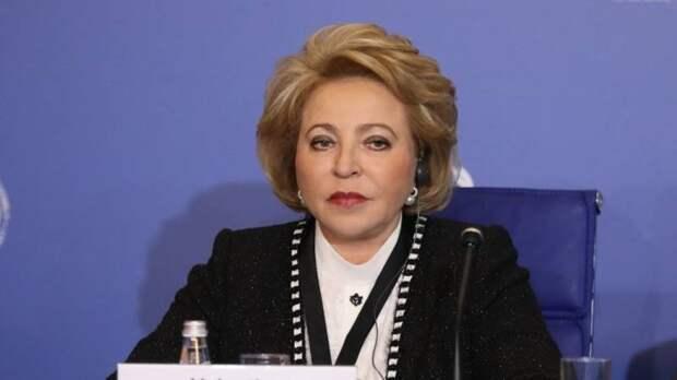 Матвиенко напомнила, что объединяет народы России и Белоруссии