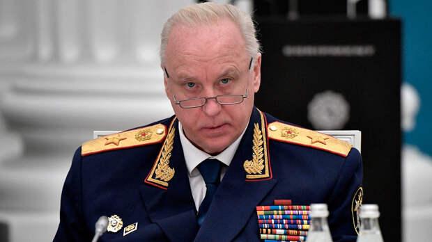 Бастрыкин предложил блокировать ресурсы с запрещенной информацией за один-два часа