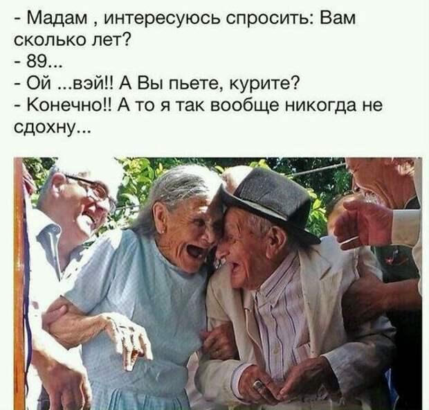 — Дорогой, ты помнишь, что у моей мамы завтра день рождения?...