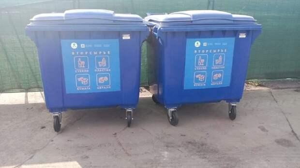 Система раздельного сбора отходов будет внедрена в парках СВАО Фото из открытых источников