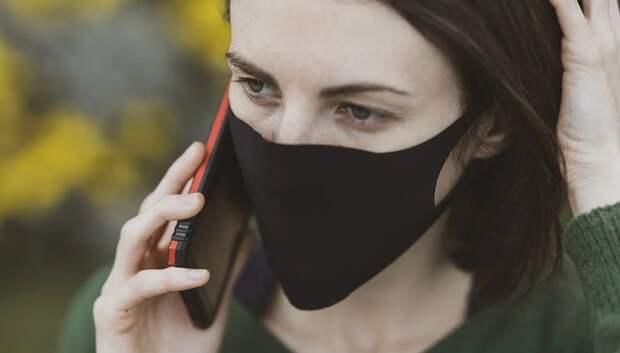 Воробьев напомнил о ношении маски в парках Подмосковья