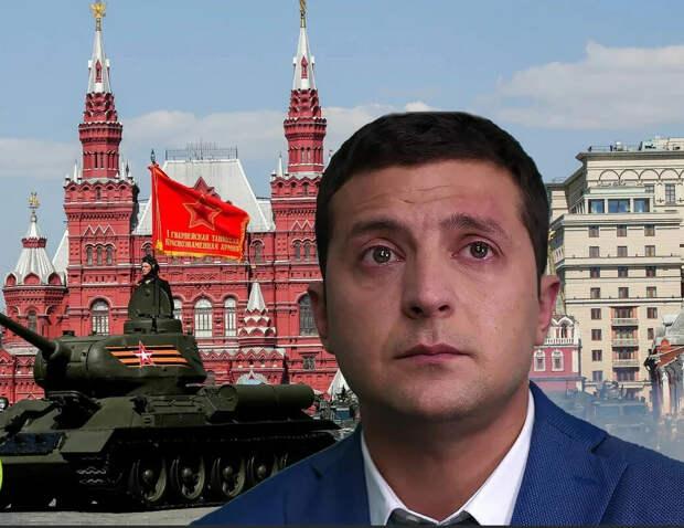 Кремлёвская ловушка
