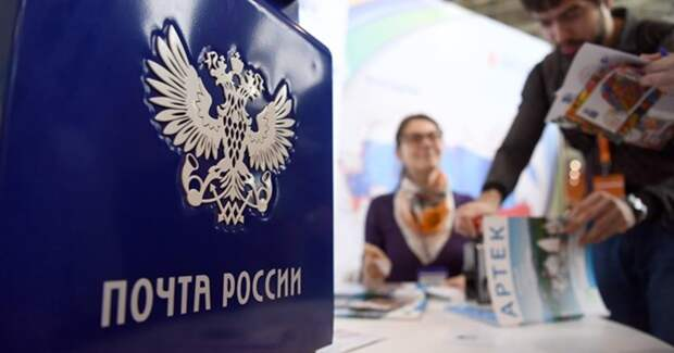 «Почта России» хочет потратить 85 млрд рублей на создание торговых точек и аптек
