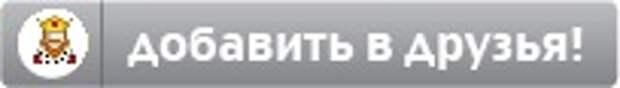 """Все детали """"ментовских войн"""" между полицейскими в Москве"""