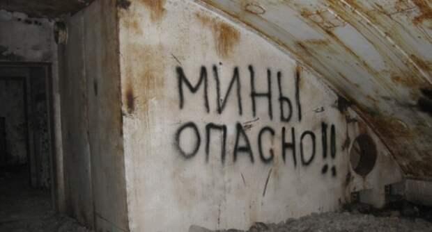В Крыму начали восстанавливать бомбоубежища
