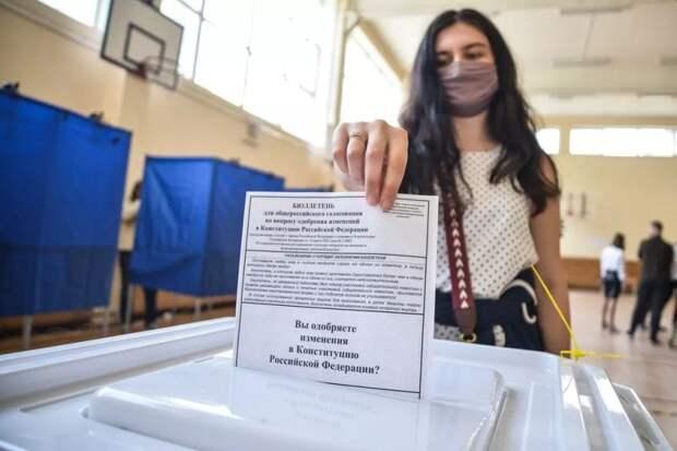 Комиссия СПЧ не выявила нарушений во время голосования по поправкам в Конституцию РФ