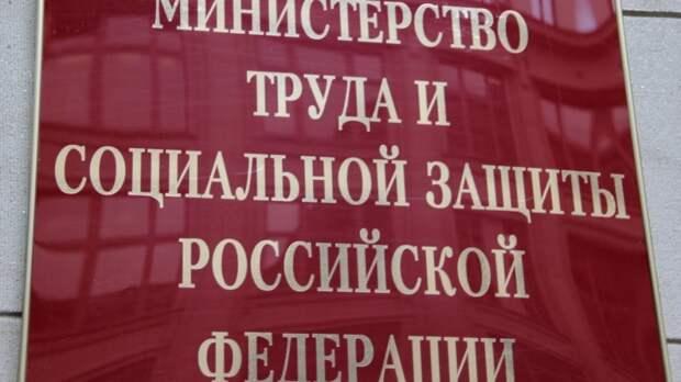 Минтруд России сократил перечень запрещенных для женщин профессий