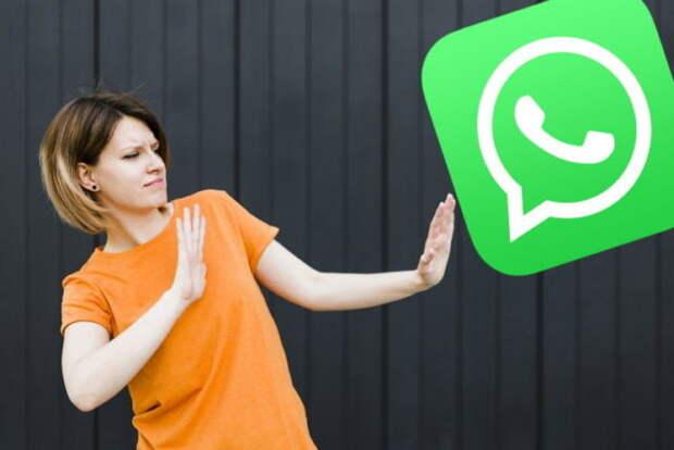 WhatsApp отключит часть пользователей 15 апреля. Вы уже перешли на Telegram?
