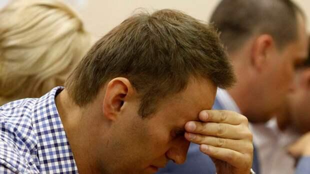 Жители РФ проигнорировали акцию с фонариками в поддержку Навального