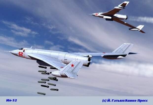 Il-52-002