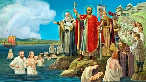 День Крещения Руси - история и традиции праздника