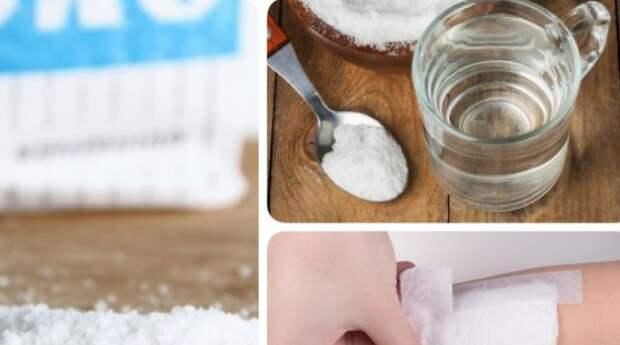 Как с помощью поваренной соли убить грипп на начальной стадии