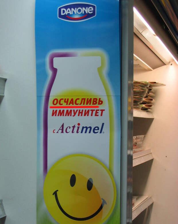 Ашипки в рекламе