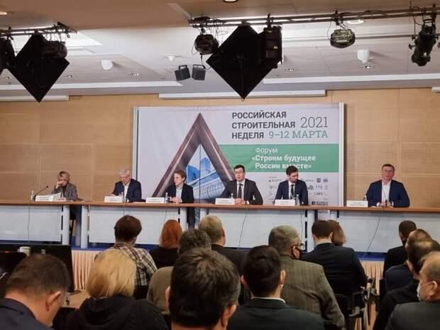 Левкин: Москва руководствуется принципами Urban Health в градостроении. Фото: АГН «Москва»