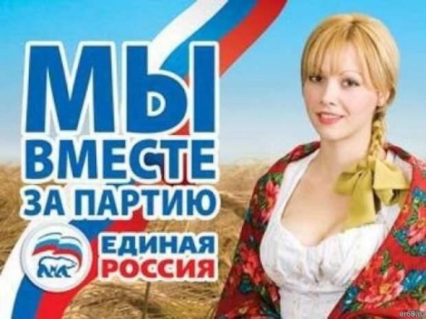 «Левада-центр»: почти половина россиян проголосовали бы за «Единую Россию» на выборах в Госдуму