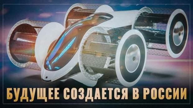 Будущее создается в России. Мы на пороге грандиозного прорыва в беспилотниках