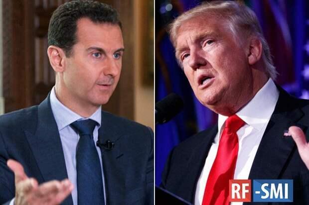 Почему Трамп не смог убить Асада