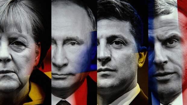 """Переговоры представителей """"нормандской четверки"""" вновь прошли впустую"""