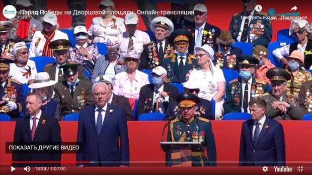 Василий Яворский на параде 24 июня 2020 года