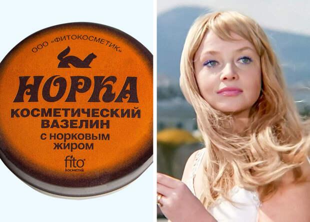 9 рецептов от советских красавиц, которые знали, как выглядеть шикарно даже в годы тотального дефицита
