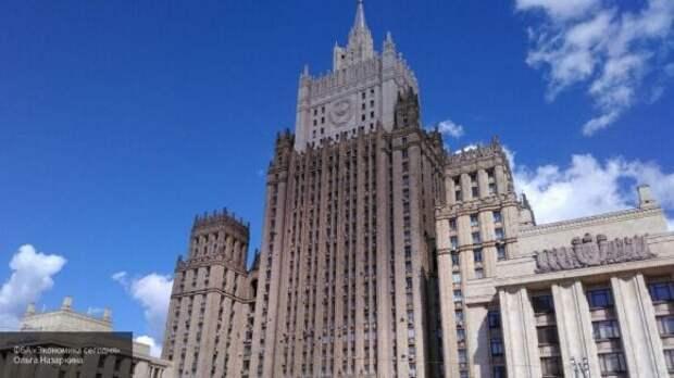 Российский МИД назвал оскорбительными заявления Запада об омских врачах