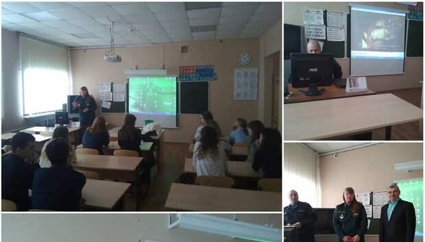 Пожарные Подольска рассказали школьникам о правилах поведения на водоемах зимой
