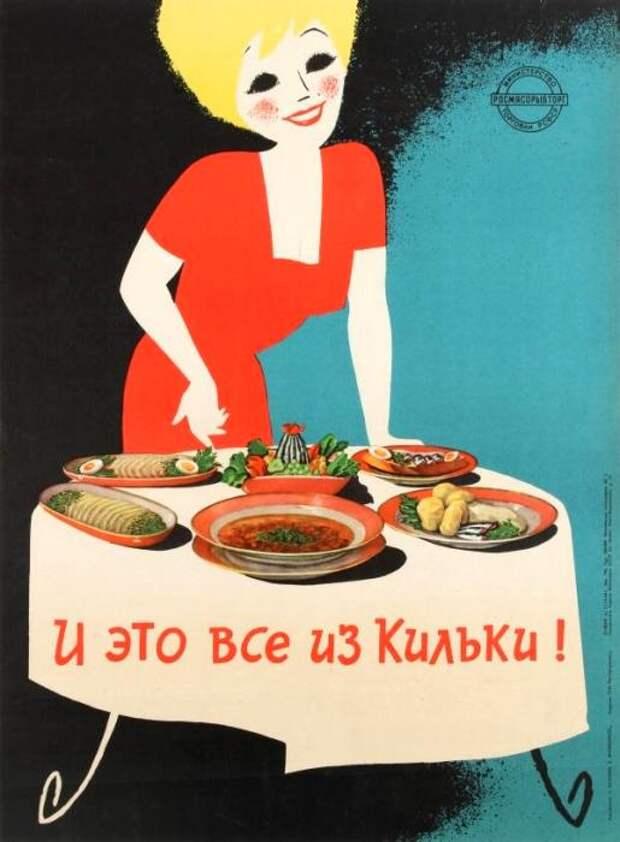 Балтийская килька была очень популярна в СССР. /Фото: westport-news.com