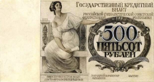 Женщины на российских деньгах