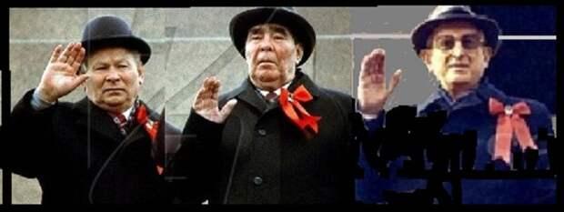 Цари СССР. Андропов и Черненко (Алексей Горшков) / Проза.ру