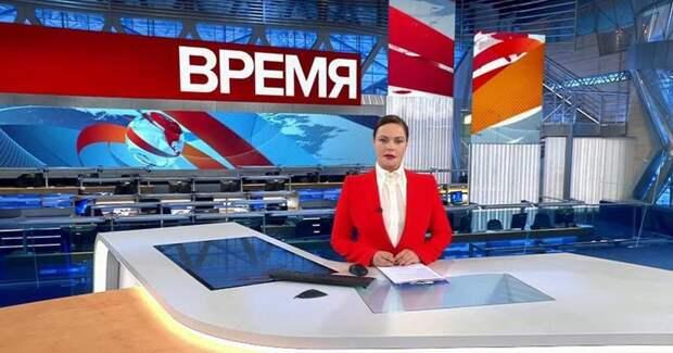 ВТБ во второй раз стал акционером «Первого канала»