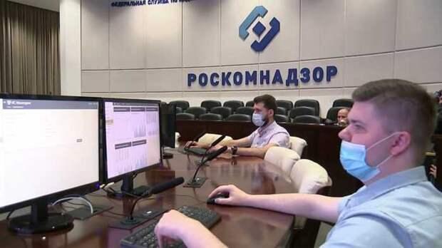 FAZ: вот как Россия борется с Твиттером
