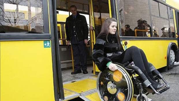 70% автопарка «Мострансавто» оборудовали для маломобильных пассажиров