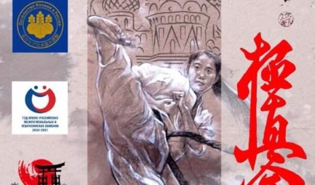 Каратисты Суворовского при содействии посольства Японии готовятся конлайн-чемпионату