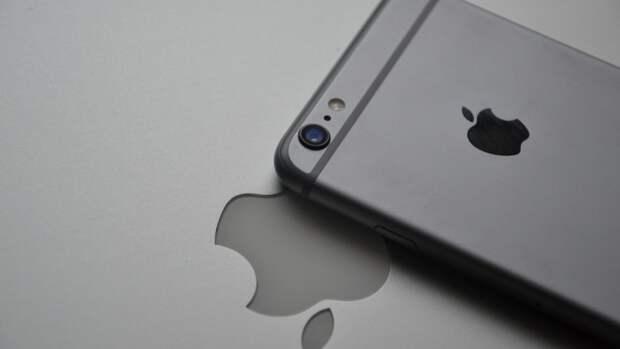 Компания Apple продемонстрировала семейство смартфонов iPhone 13