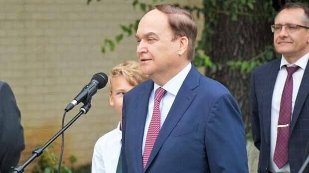 Посол Антонов назвал санкции США очередным конфронтационным шагом