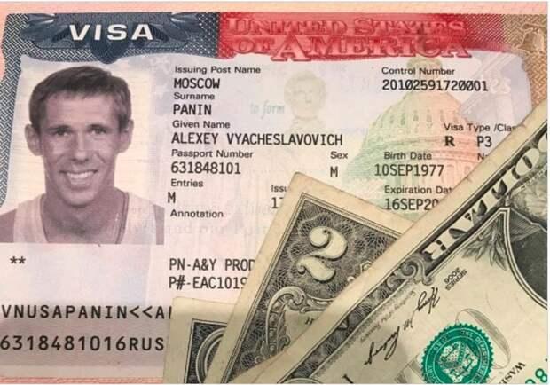 Актер Алексей Панин готовится к переезду  в США?