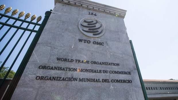 ВТО признала незаконными пошлины США на китайские товары