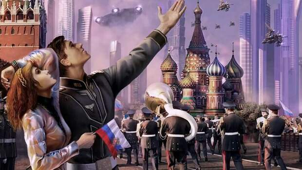 Прекрасная Россия Будущего