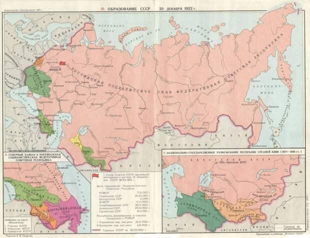 Российский аналог BLM, выезд за границу в СССР и советский экспорт нефти