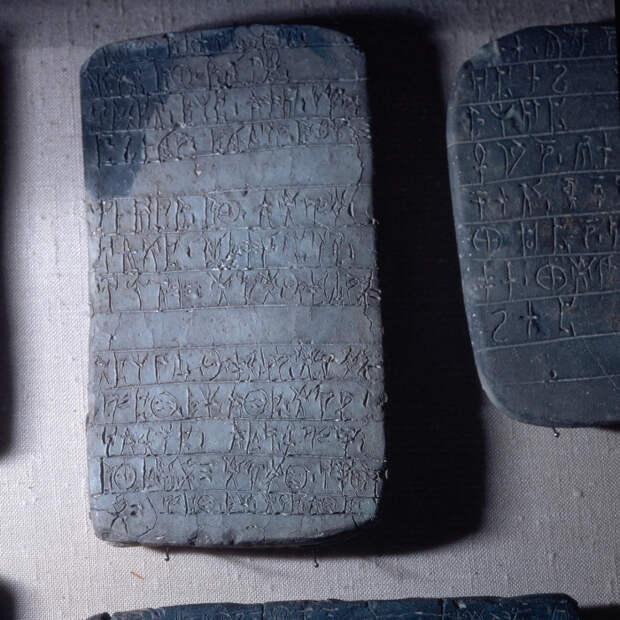 Глиняные таблички из Пилоса, Дворец Нестора.