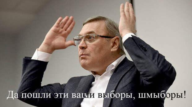Ну что сказать вам, москвичи, на прощанье?