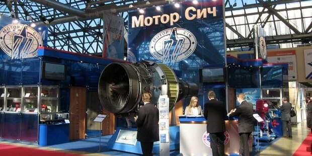 «Суд будет скорым»: США не помогут Украине в тяжбе с китайскими инвесторами по делу «Мотор Сичи»