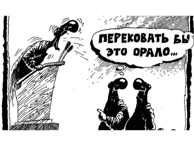 Демократия в противозачаточном состоянии