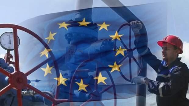 Наше начальство научилось отлично зарабатывать на европейской спеси!